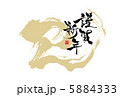 巳 筆文字 書のイラスト 5884333