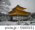 雪化粧の金閣寺 5885031