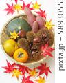 毬栗 クリ 食材の写真 5893055