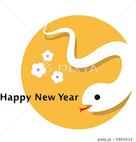 蛇の年賀素材 5905015