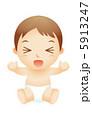 赤子 乳児 乳幼児のイラスト 5913247