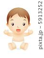 赤子 乳児 人物のイラスト 5913252