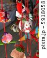 雛飾り 雛祭り 雛まつりの写真 5918058