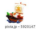 十二支 宝船 宝舟の写真 5920147
