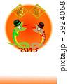 巳年 年賀状 蛇のイラスト 5924068