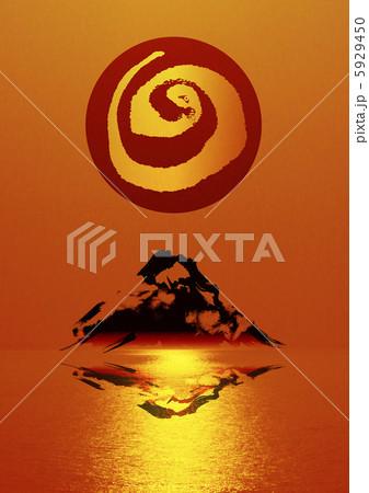 富士山と蛇 5929450