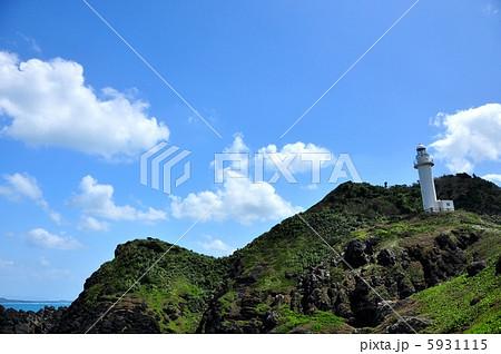 沖縄 石垣島 観音崎灯台の風景 5931115