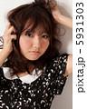 ワンピース ヘアスタイル ポートレートの写真 5931303