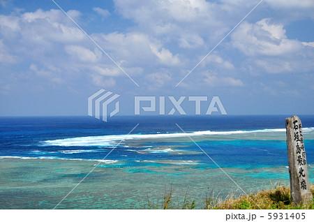 沖縄 石垣島 平久保灯台からの風景 5931405