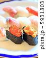 寿し にぎり 寿司の写真 5931803