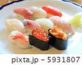 寿し にぎり 寿司の写真 5931807