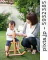 幼児 30代 遊ぶの写真 5932385