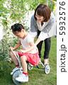 ポートレート お母さん 母の写真 5932576