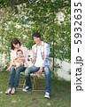 40代 30代 幼児の写真 5932635