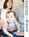 幼児 30代 40代の写真 5932659