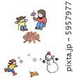 やきいも 焼き芋 冬の遊びのイラスト 5957977