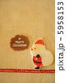 クリスマスカード サンタクロース サンタの写真 5958153