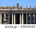 Saint Peter cathedral. Vatican. Rome. Europe. 5964444