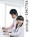 父と勉強をする子供 5967768
