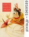 干支 折鶴 正月イメージの写真 5969589