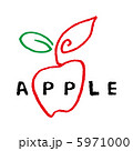 りんご 林檎 リンゴのイラスト 5971000