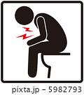 痛む 腹の痛み 腹痛のイラスト 5982793