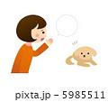 犬と人 5985511