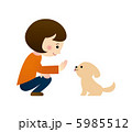 犬と人 5985512