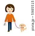 犬と人 5985515