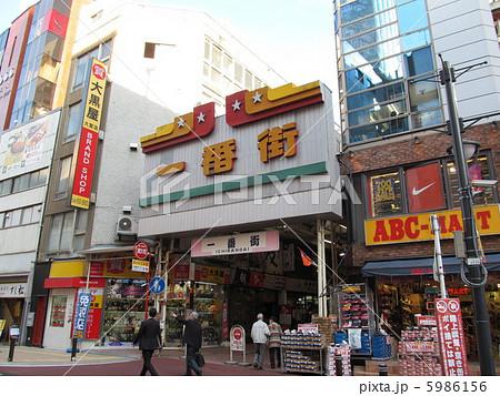 さいたま市大宮区 一番街商店街の写真素材 [5986156] - PIXTA