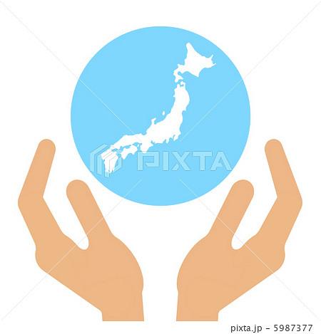 日本を支えるのイラスト素材 5987377 Pixta