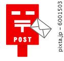 投かん 投函 赤いポストのイラスト 6001503