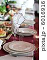 Restaurant 6016916