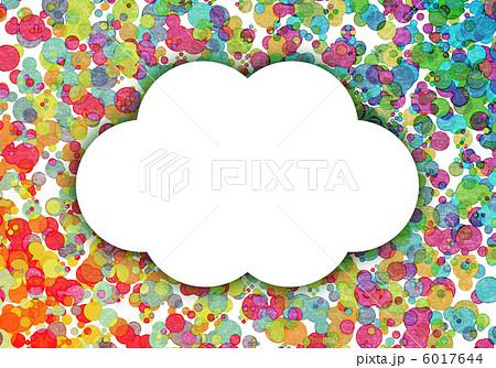 雲形のシルエットのイラスト素材...