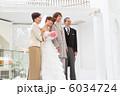 花婿 タキシード 新郎の写真 6034724
