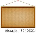 メッセージボード コルクボード 掲示板のイラスト 6040621