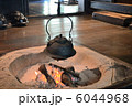 囲炉裡。2012年撮影 6044968