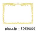 賞状、表彰状、用紙、鳳凰柄 6069009