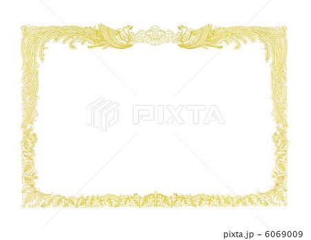 賞状表彰状用紙鳳凰柄のイラスト素材 6069009 Pixta