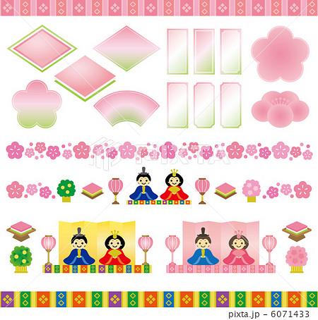 ひな祭り 広告 イラストのイラスト素材 6071433 Pixta