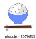 ごはん 白米 ご飯のイラスト 6079633