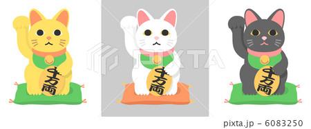 まねき猫3種 6083250
