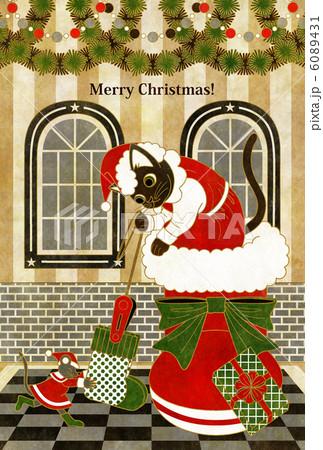 クリスマスカード用イラスト(猫と鼠「靴下発見!」)MERRYCHRISTMAS茶線 6089431