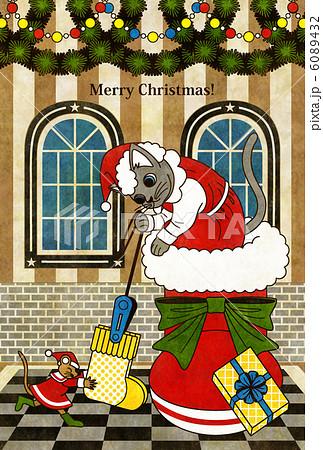 クリスマスカード用イラスト(猫と鼠「靴下発見!」)MERRYCHRISTMASカラフル 6089432