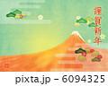 富士山 6094325