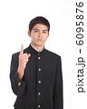 中学生 男子 高校生の写真 6095876