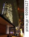 オフィスビル 商業ビル ビルの写真 6099127