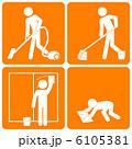 掃除-1 6105381