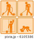 掃除-6 6105386