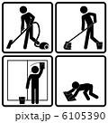 掃除-10 6105390